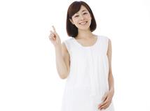 浜松の歯医者さんが解説!妊婦さんの歯科検診が大切なワケ