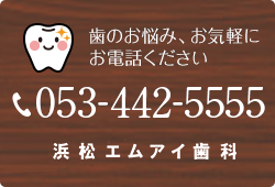 053-442-5555